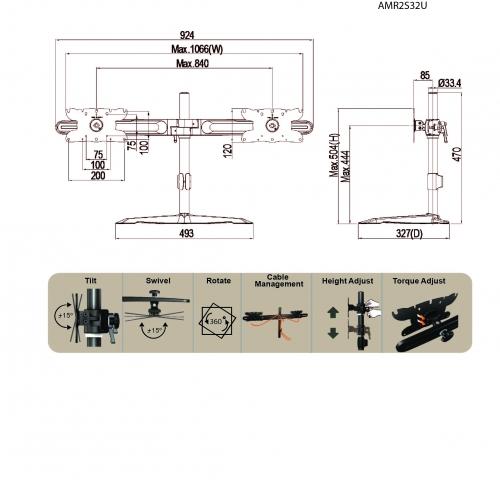 AMR2S32U-drawing